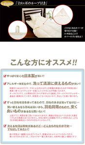 【キングサイズ】洗える布団【日本製】掛布団オールシーズン対応「クォロフィル」2枚掛け布団