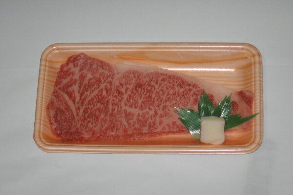 【前沢牛】サーロインステーキランク(A-5)20...の商品画像