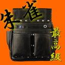 ふくろ倶楽部 釘袋 朱雀 六型【黒】SZ-886K 【腰袋 皮 革】【あす楽】