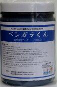 西山産業 ベンガラくん専用調色用ブラック 500cc【あす楽】