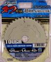 【あす楽】アイウッド チップソー 大工の仕事 タフ軽快 125×1.4×42P