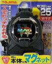 タジマ コンベックス セフG3ゴールド Wマグ 25-5.5m メートル目盛【TAJIMA】【あす楽】