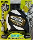 【あす楽】KDS コンベックス ダブルジーEVO 25mm巾-5.5m アルミホルダー付