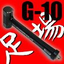 土牛 アシバハンマー G-10 1.0kg 落下防止コード取付穴付 ニトリルゴムグリップ 【石頭 ハンマー】【DOGYU】
