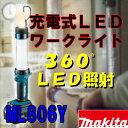 makita 充電式LED ワークライト ML806Y 18v/14.4v兼用 本体のみ【マキタ】