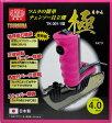 【あす楽】ツムラ 簡単! チェンソー目立機 極[きわみ] ヤスリ径4.0mm TK-301-1 【チェーンソー 研磨機】