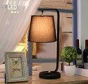 LEDスタンドライト LED電球付き スイッチ付き フロアラ...