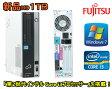 超特価!新品1TB!無線付!日本メーカー Office2013 富士通 ESPRIMO D581/C 爆速Core i3 2100 3.1G/メモリ4G/新品1TB/DVD/中古パソコン(Win 7 Pro)