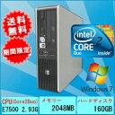 中古パソコン【新品Office付】【Windows 7 Pro搭載】HP dc7900 SFF Core2Duo E7500 2.93G/2G/160GB/DVDスーパーマルチドライブ【中古】..