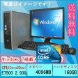 中古パソコン デスクトップ Windows 7【DEN】【Windows 7 Pro搭載】【高スペックCore2 搭載】【DVD鑑賞】【19型液晶付】HP dc7900 SFF Core2Duo E7500 2.93G/4G/160GB/DVDスーパーマルチドライブ【中古液晶付セット】【中古デスクトップ】【即納】【安心保証】