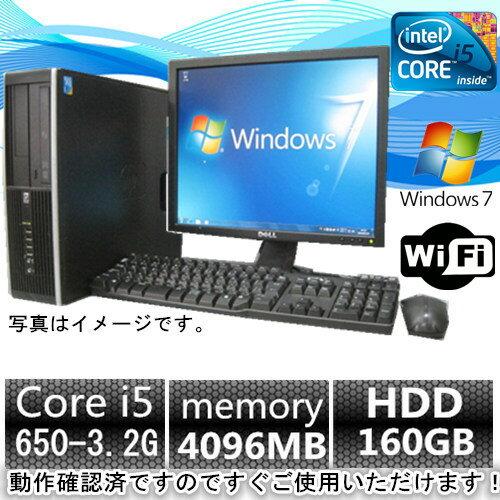 中古パソコン【Windows 7 Pro】19型液晶セット/HP 8100 Elite SFF Core i5 650 3.2G/4G/160GB/DVD-ROM/無線付/HDDリカバリ内蔵【EC】【DP1471-D1】