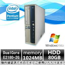 中古パソコン【Windows VISTA】NEC MY20L/A-5 DualCore E2180
