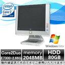 中古パソコン【Windows VISTA】NEC一体型PC MF-6 Core2Duo E7300 2.66G/2G/80GB/DVD-ROM/17インチ【EC】【DP1626-SIN】