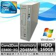今だけポイント5倍!中古パソコン【Windows 7 Pro】東芝 EQUIUM 3520 Core2Duo E8400 3G/2G/160GB/DVDマルチドライブ【EC】【DP1650-B6】