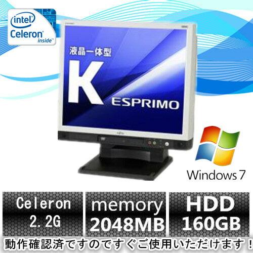 中古パソコン【Windows 7 Pro】【無線付】富士通一体型PC ESPRIMO K550/A Celeron 900 2.2G/2G/160GB/DVD-ROM【EC】【DP1668-114】