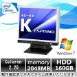 中古パソコン【Windows 7 Pro】【無線付】富士通一体型PC ESPRIMO K550/A Celeron 900 2.2G/2G/160GB/DVDスーパーマルチドライブ【EC】【DP1668-114】