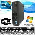 中古パソコン 中古デスクトップパソコン 無線有【Windows 7 Pro】DELL Vostro 230 Core2Duo E8400 3G/4G/320GB/DVD-ROM【EC】【DP7394-708】