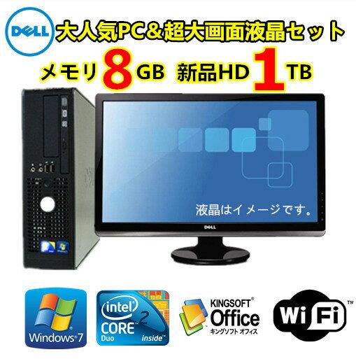 メモリ8GB+HD1TB/美品(Win 7 Pro 64bit)(Office2013)22型大画面液晶セット/DELL Optiplex 780 高速Core2Duo/8GB/新品1TB/DVD/無線付/中古パソコン