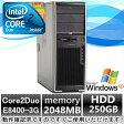 中古パソコン 中古デスクトップパソコン【Windows XP Pro】HP XW4600 Core2Duo E8400 3G/2G/250GB/DVD-ROM/ATI FireMV 2250 256MB【EC】【DP7407-503】