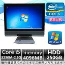 中古パソコン 中古一体型パソコン【Windows 7 64Bit】NEC MG-G 高速Core i5 3230M 2.6G/メモリ4G/250GB/DVD-ROM/無線有