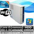 人気商品再入荷!【新品1TB】【メモリ4GB】【Office 2013】【Win 7 Pro 64bit】NEC MB-B 爆速Core i5 650 3.2G/DVDドライブ/無線あり/中古パソコン
