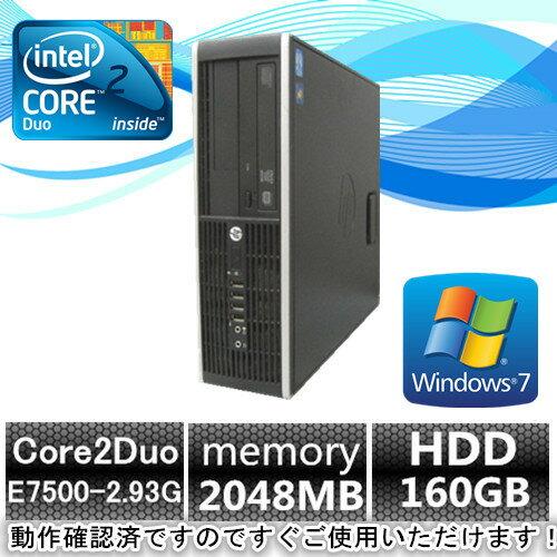 中古パソコン デスクトップ Windows 7 Pro 64Bit【無線有】HP 8000 Elite SF Core2Duo E7500 2.93G/2G/160GB/DVD-ROM