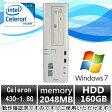 中古パソコン 中古デスクトップパソコン【Windows 7 Pro】EPSON AT971 Celeron 430 1.8G/2G/160GB/DVD-ROM【EC】【DP7437】