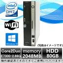 中古パソコン 中古デスクトップパソコン【Windows 10 Home MAR搭載】富士通 FMV D550 Core2Duo 2.93G/2G/160GB/DVD-ROM【EC】【中古】