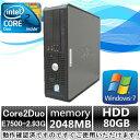 中古パソコン 中古デスクトップパソコン【Windows 7 Pro】【OFFICE付】DELL Optiplex 760 Core2Duo E7500 2.93G/2G/80GB/DVD-ROM【EC