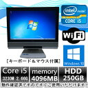 中古パソコン【Windows 10 Home】NEC一体型PC MG-G Core i5 第3世代 3230M 2.66G/4G/250GB/DVD-ROM/無線有/19インチ