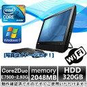 中古パソコン 無線有【Windows 7 Pro】 Lenovo ThinkCentre A70z All-In-One 19インチ一体型PC Core2Duo 2.93G/2G/320GB/DVDスーパーマルチ