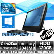 中古パソコン 無線有【Windows 10】 Lenovo ThinkCentre A70z All-In-One 19インチ一体型PC Core2Duo 2.93G/2G/320GB/DVDスーパーマルチ