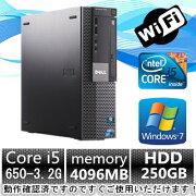 中古パソコン デスクトップ【Windows 7 Pro】DELL Optiplex 980 Core i5 650 3.2G/4G/250GB/DVD-ROMドライブ
