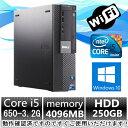 中古パソコン デスクトップ【Windows 10 Pro】DELL Optiplex 980 Core i5 650 3.2G/4G/250GB/DVD-ROMドライブ
