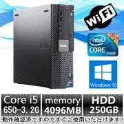 中古パソコン デスクトップ【Windows 10 Home】DELL Optiplex 980 Core i5 650 3.2G/4G/250GB/DVD-ROMドライブ
