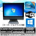 中古パソコン ポイント10倍【Windows 10 Home...