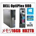 中古パソコン デスクトップパソコン 正規Windows 10 Home メモリ16GB Office付 新品HD2TB DELL OptiPlex 980 SFF 爆速Core i5 3.2GHz メモリ16GB 新品2TB DVD 無線付