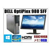 中古パソコン Windows 10 Home 22型液晶セット 爆速SSD240G メモリ8GB HDMI端子付属 Office 2013 DELL OptiPlex 980 SFF 爆速Core i5 3.2GHz DVDドライブ 無線あり