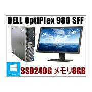 中古パソコン Windows 10 Home 爆速SSD240G メモリ8GB 22型液晶セット Office 2013 DELL OptiPlex 980 SFF 爆速Core i5 3.2GHz DVDドライブ 無線あり