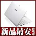 【即納OK】【新品】ASUS『EeePC 1001PX-TC』EEEPC1001PX-TCWH ホワイト Windows7 160GB 10.1型 ネットブック【送料無料】【smtb-MS】【あす楽対応】b03e/12y