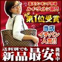 ルイヴィトン『ネヴァーフルMM』N51105 ダミエ ショルダーバッグ【新品】b00ln/N