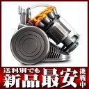 ダイソン『DC26 exclusive(エクスクルーシブ)』DC26EX 小型軽量ボディ サイクロン型掃除機【新品】b06e/09y/h03N0