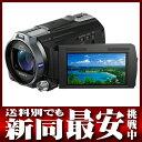 ソニー ビデオカメラ ハンディカム HDR-CX720V