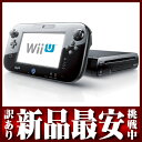【数量限定特別価格】任天堂『WiiU PREMIUM SET(ウィーユープレミアムセット)』WUP-S-KAFC クロ 32GB ゲーム機本体【訳あり】【新品】b00e/N