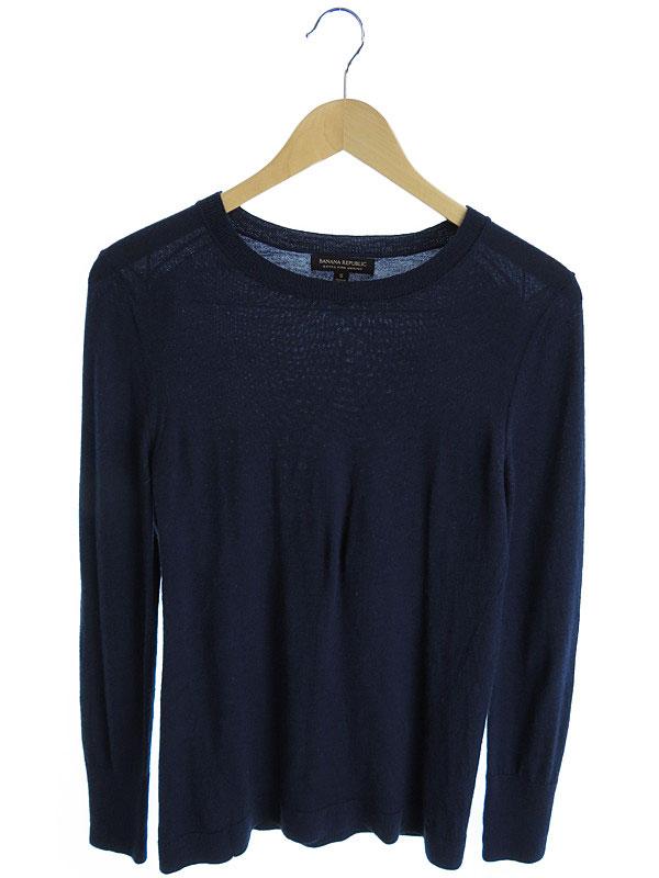 【BANANA REPUBLIC】【トップス】バナナリパブリック『ウール長袖ニット sizeS』メンズ セーター 1週間保証【中古】