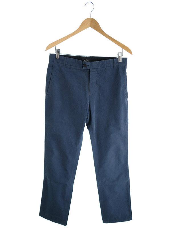 【A.P.C】【ボトムス】アーペーセー『コットンパンツ sizeXS』メンズ ズボン 1週間保証【中古】