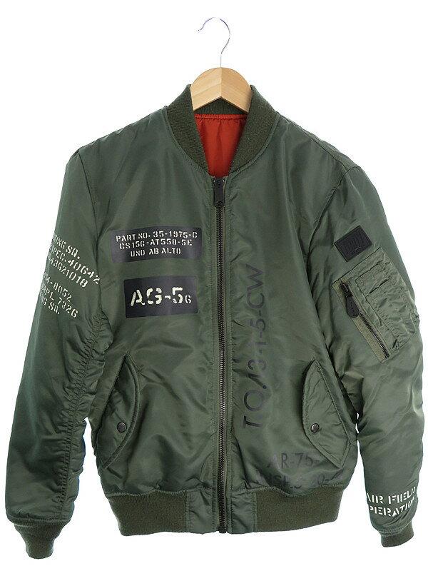 【AVIREX】【アウター】【リバーシブル】アヴィレックス『MA-1 マルチステンシル フライトジャケット sizeM』メンズ 1週間保証【中古】