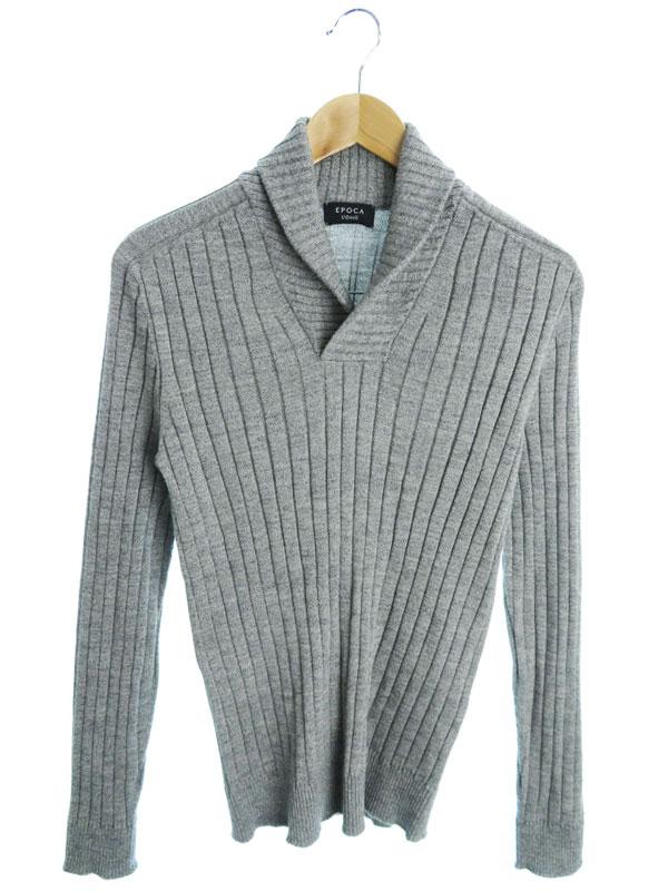 【EPOCA UOMO】【トップス】エポカウォモ『ウール長袖ニット size48』メンズ セーター 1週間保証【中古】