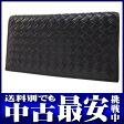 ボッテガヴェネタ『二つ折り長財布』メンズ 1週間保証【中古】b05b/h12AB