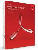 【Adobe】アドビ『Adobe Acrobat Pro DC Windows 永続ライセンス版』APRO 12.0 WIN RET 日本語 PDFソフト【新品】b00e/N